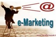 کارکرد بازاریابی الکترونیک