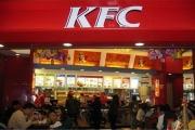 KFC به دلیل نداشتن مجوز پلمب شد؛به آمریکاییها مجوز نمیدهیم