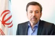 پروانه فعالیت برای اپراتورهای مجازی ایرانی و خارجی صادرمی شود