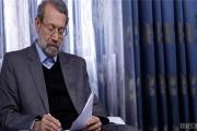 لاریجانی به روحانی نامه نوشت