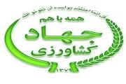 147 مورد ساخت و سازهای غیرمجاز در اراضی رباط کریم تخریب شد