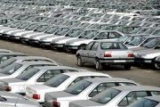 تسهیلات جدید فقط پارکینگ خودروسازان را خالی کرد