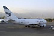 فرانسویها به دنبال اداره فرودگاههای تهران و مشهد هستند