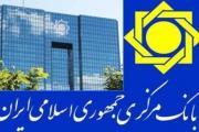 دستور قضایی توقف فعالیت شعب موسسه حافظ به نیروی انتظامی ارسال شد