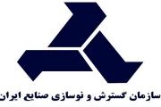 بهانه تحریم، سهم ماشین آلات آلمان را در ایران به صفر می رساند