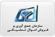 طرح مبارزه با قاچاق کالا در تهران اجرا میشود