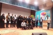 تقدیر از برگزیدگان دومین جشنواره ایدههای برتر دانشآموزی