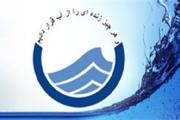 ۶ هزار طرح آب و فاضلاب در کشور در حال اجرا است
