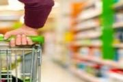 کاهش تقاضا و افت قدرت خرید مردم
