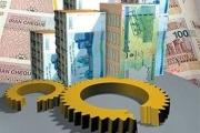 رئیس صندوق کارآفرینی شهرستان ابرکوه : متقاضیان اشتغال 17 میلیارد ریال وام دریافت کردند