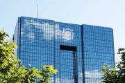 بانک مرکزی سند پُرخرجترین دولت را رو کرد