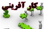 کارآفرینان غیر مولد اقتصاد ایران را منحرف کردند