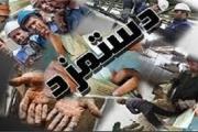 عدمهمکاری وزارت کار در اعلام هزینه واقعی معیشت کارگران