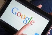 ساخت استارتاپ «بازی اجتماعی» توسط گوگل
