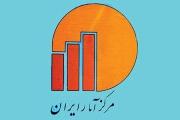 سرشماری آزمایشی نفوس و مسکن از امروز شروع می شود