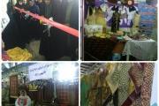 نمایشگاه توانمندی های بانوان در زاهدان افتتاح شد