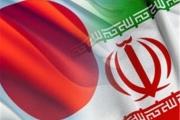 تحقیقات مشترک ایران و ژاپن برای کارآفرینی زنان