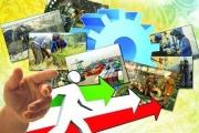 جزئیات برنامههای اشتغالی وزارت کار / مداخلات سیاستی دولت در بازار کار و کارآفرینی