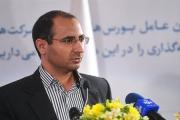 تاثیرات برجام و تحولات منطقه بر بورس انرژی ایران