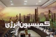 اسناد صادرات 2.2 میلیون بشکه نفت محقق شده کجاست