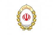 حمایت بانک ملی ایران از ایدههای نو و خلاقانه