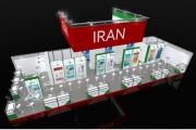 برپایی سومین غرفه ملی محصولات دانشبنیان ایران در نمایشگاه تجهیزات پزشکی آلمان