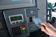 حذف کارت سوخت بنزین در انتظار ابلاغ دولت است