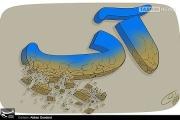 بحران مدیریت آب داریم نه بحران آب