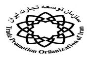 سازمان توسعه تجارت 6 درصد