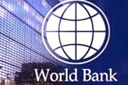 داراییهای ایران در آمریکا پس از توافق هستهای آزاد نمیشود
