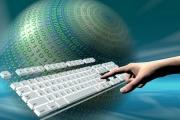 فروش اینترنت پرسرعت پیش پرداخت در مراکز مخابراتی