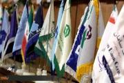 همکاری بانکی و اقتصادی ایران و آلمان بیشتر میشود