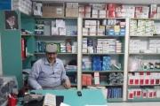 روایت کارآفرینی پیرمرد کم بینایی که سالانه 70 میلیون تومان درآمد دارد
