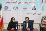 تحقق اقتصاد مقاومتی با احیای طب سنتی ایرانی