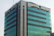 دیوان محاسبات میزان دقیق داراییهای بلوکه شده ایران را بررسی کرد