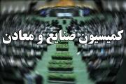 """ورود مجلس به ابهام در قیمتگذاری """"پژو ۲۰۰۸"""""""