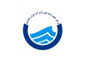 ١٢٥ میلیون یورو از اعتبارات طرح فاضلاب تهران را بانک توسعه اسلامی تامین می کند