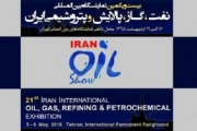 هیچ کس نمی تواند «ایران قدرتمند» را نبیند