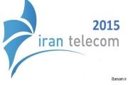 شانزدهمین نمایشگاه ایران تلکام آغاز به کار کرد