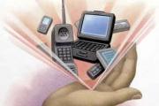 مشارکت فناوری اطلاعات در کارآفرینی