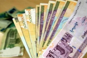 تازه ترین آمار بانک مرکزی: تغییر رفتار پول در زمستان