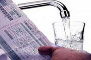 قیمت آب تا ۳۰ درصد گران شد