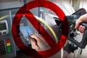 سوخت خودروهای فاقد بیمه شخص ثالث از خرداد قطع میشود