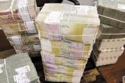 واگذاری 10 هزار میلیارد ریال اسناد خزانه اسلامی آغاز شد