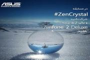 ZenCrystal