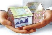 بخشنامه تسهیلات ۸۰ میلیونی خرید مسکن
