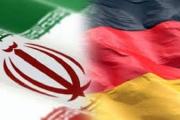 ایران و آلمان در مدیریت منابع آبی کشور همکاری می کنند