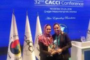 اختصاص جایزه کارآفرین جوان آسیا - اقیانوسیه به کارآفرین ایرانی