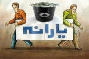 درآمد نفتی با یارانه نقدی سربهسر شد