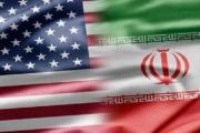 خانه تجارت ایران و آمریکا تشکیل شد